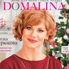 Domalina.ru
