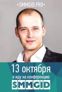 Дмитрий Корековцев