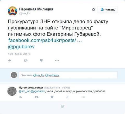 Оккупанты продолжают обстрелы на всех направлениях, ранены 2 украинских военных, - штаб АТО - Цензор.НЕТ 1405