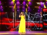 Юлия Проскурякова - Ты мое счастье