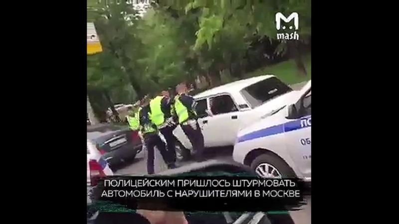 НЕПОСЛУШНЫЙ АВТОШ В МОСКВЕ 2017 AVTOSH GAGASH MOSKVADA