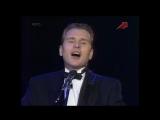 Королева зима - Александр Малинин (Хит-парад Останкино 92) 1992 год