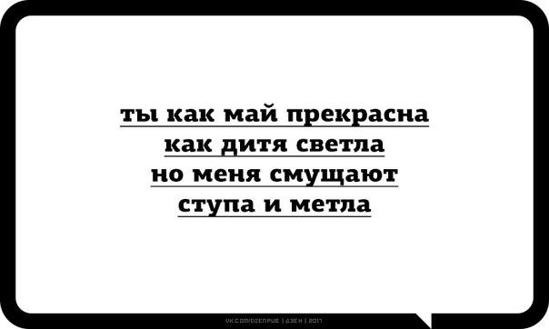 https://cs7062.vk.me/c837225/v837225215/20e34/GWmufG3UUeg.jpg