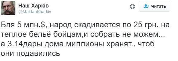 """Лучшие анекдоты недели от """"Цензор.НЕТ"""" - Цензор.НЕТ 7126"""