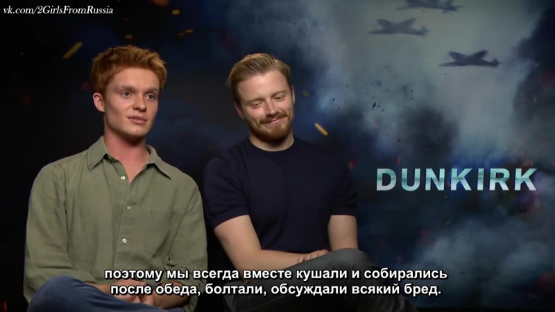Jack Lowden and Tom Glynn-Carney on Bonding With The Cast. Dunkirk Exclusive Interviews Rus(sub)
