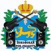 Рок-группы Псковской области.