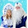 Дед Мороз и Снегурочка. На дом, на банкет.Пермь.