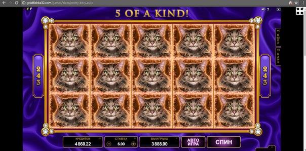 mobile3 gameassists co uk goldfishka