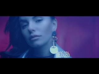 Юля Волкова - Просто Забыть (2017) [HD_1080p]