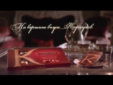 Музыка из рекламы Коркунов - На вершине вкуса (Россия) (2014)