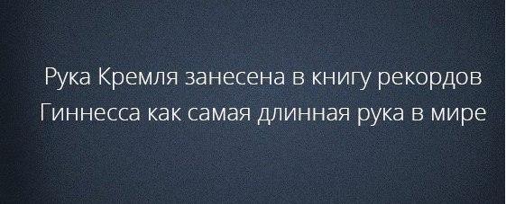О политике - Страница 2 Cy4eVstwov0