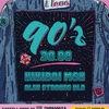 I LOVE THE 90s // 30 сентября, ВАГОНКА