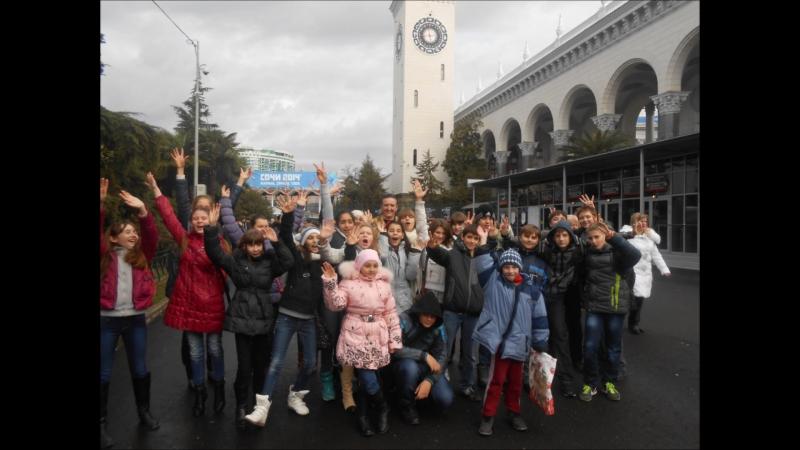 9а школа №99 г Сочи 2017год Любимый класс