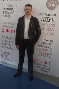 Андрей Сашин
