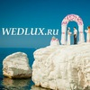 Свадьба на Кипре | Церемония