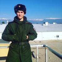 Митт Алексей