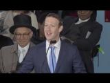 Мир, где каждый имеет цель - Марк Цукерберг, Гарвард 2017