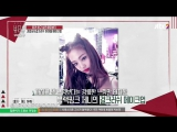 JENNIE was mentioned on TV Show Song Jihyo's Beauty View