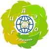 Городской Центр детского экологического образова