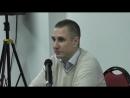 Семинар Алексея Махова Сила характера - Ваш успех. Лекция 2. Доброта. Челябинск