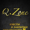 QZone квесты Одесса