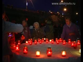 Факельное шествие, посвященное Дню Памяти и Скорби