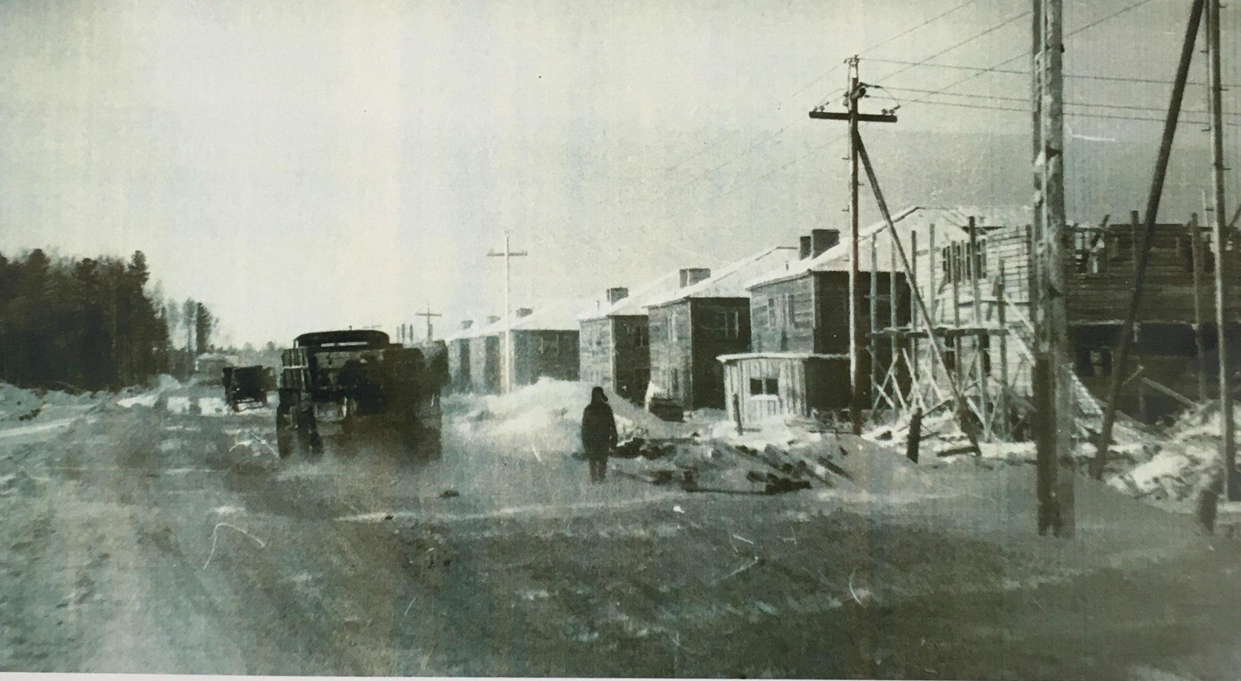 корректировки нижневартовск фото архивы и описание башмаки