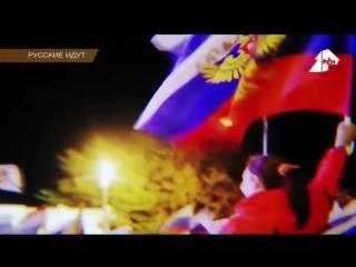 2017-01-10 РОССИЯ ПЕРЕСТАЛА МОЛЧАТЬ (10.01.2017) РУССКИЕ НЕ СДАЮТСЯ geopolitica.vlad.pl feniks-dnr@mail.ru
