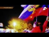 2017-01-10 РОССИЯ ПЕРЕСТАЛА МОЛЧАТЬ (10.01.2017) РУССКИЕ НЕ СДАЮТСЯ http://geopolitica.vlad.pl feniks-dnr@mail.ru