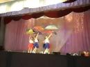 Танец с зонтиками 2014 Марина Рожкова Пермский край