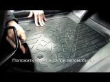 Фиксатор автомобильных ковров. Видео обзор