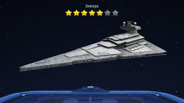 Час назад началось легендарное событие «Легендарный корабль»