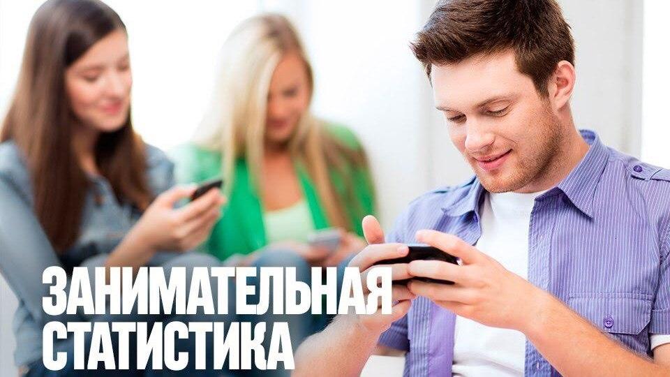 Районы Калмыкии активно слушают музыку и пишут SMS