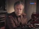 Фрагмент плана далеса в фильме - Вечный зов