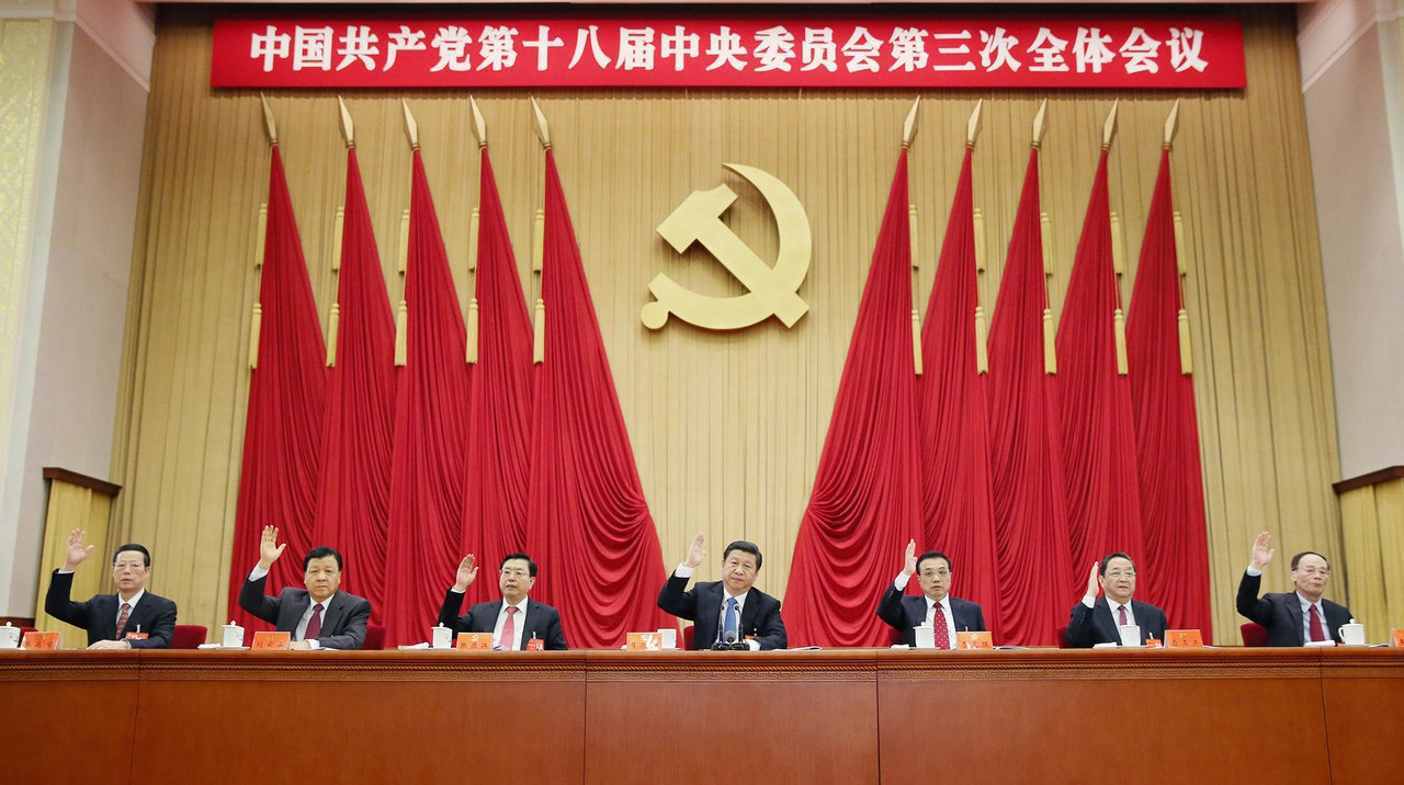 Таджикистан посетит делегация Компартии Китая