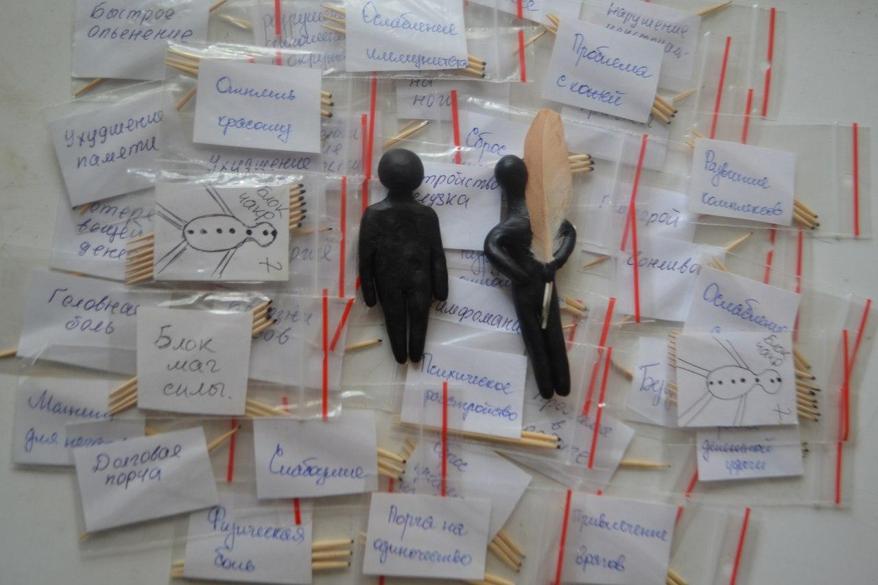 Киев - Куклы-талисманы для привлечения благ. Черный Вольт  - Страница 2 2_h3rlVSXyY