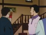 El Detectiu Conan - 203 - Les ales fosques d'Ícar (I)