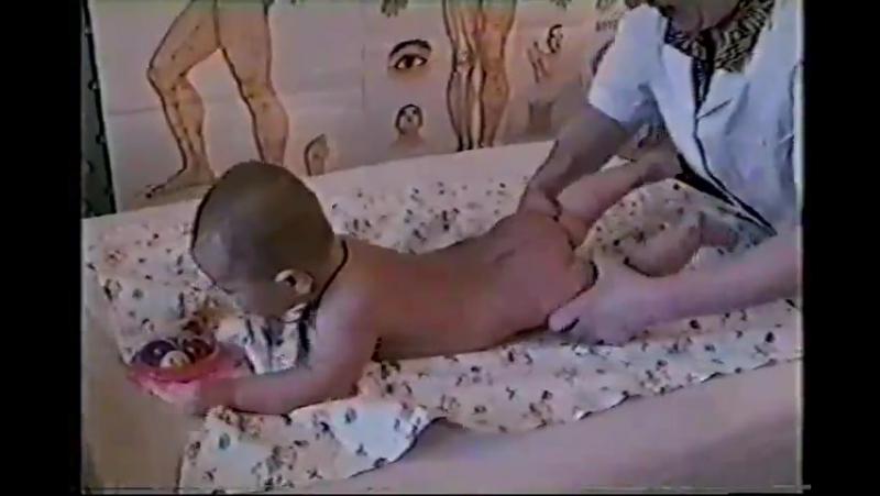 Детский массаж при дисплазии тазобедренного сустава. Адель Чунц