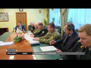 Стоит ли военным ждать «улучшения» от государства в перевозке в АТО?