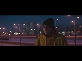 Макс Корж - Малый повзрослел (2017)