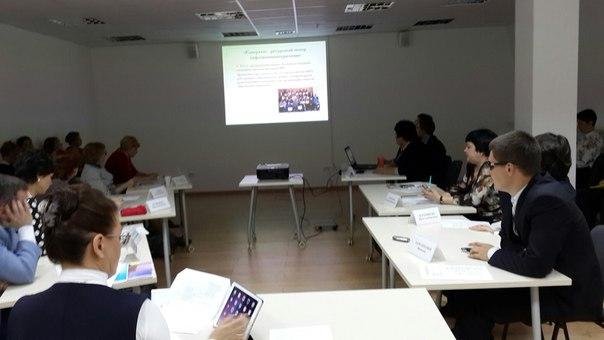 Делимся опытом Центра «Камерата» с участниками 1 конгресса людей с инвалидностью в Екатеринбурге