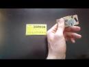 Восстановление потерянных ключей к сейфу AIKO в Ярославле 33-32-06