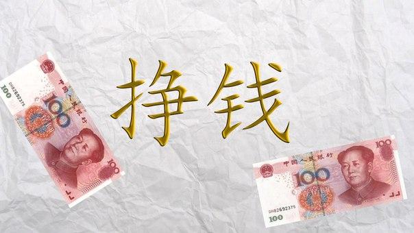 10 CNY= 87,96 RUB 100 CNY = 15,08 USD 100 CNY = 12,86 EUR