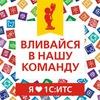 Клуб бухгалтеров 1С:ИТС | its.1c.ru
