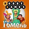 Hobby Games - Настольные игры - Гомель