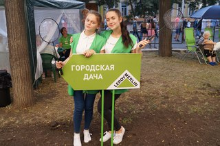 Леруа Мерлен Екатеринбург leroy merlin ВКонтакте