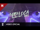 Gatita Loca (Remix) - Ronald El Killa Ft. Kevin Roldan, Jowell Randy, Mackie, Yomo