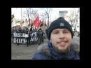 Русский марш 2017 Екатеринбург Националисты сторонники Навального и Артподготовка 5 11 17