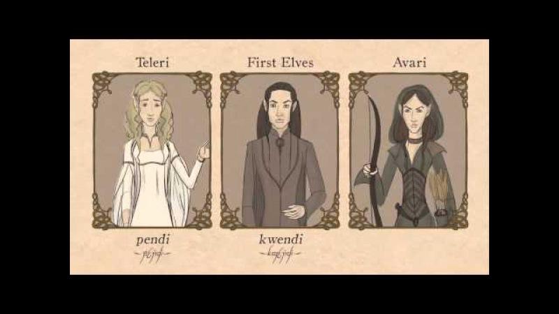 Эльфийский Клингонский Дотракийский и На`Ви это настоящие языки