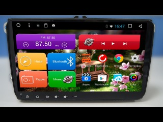 Автомагнитола MegaZvuk AD-9017 Volkswagen на Android 6.0.1 Quad-Core (4 ядра) 9